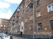 Квартиры,  Новосибирская область Новосибирск, цена 3 550 000 рублей, Фото