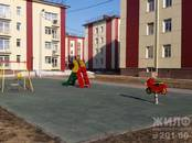 Квартиры,  Новосибирская область Новосибирск, цена 1 460 000 рублей, Фото