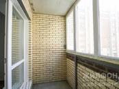 Квартиры,  Новосибирская область Новосибирск, цена 4 650 000 рублей, Фото