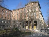 Квартиры,  Новосибирская область Новосибирск, цена 2 785 000 рублей, Фото