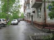 Квартиры,  Новосибирская область Новосибирск, цена 2 190 000 рублей, Фото