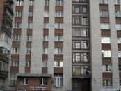 Квартиры,  Новосибирская область Новосибирск, цена 830 000 рублей, Фото