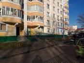 Другое,  Москва Другое, цена 28 000 рублей/мес., Фото