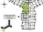 Квартиры,  Московская область Красногорск, цена 7 837 720 рублей, Фото