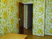 Квартиры,  Москва Другое, цена 7 399 000 рублей, Фото