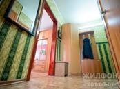 Квартиры,  Новосибирская область Обь, цена 1 890 000 рублей, Фото