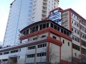 Квартиры,  Краснодарский край Сочи, цена 9 900 000 рублей, Фото