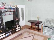 Квартиры,  Ханты-Мансийский AO Сургут, цена 3 900 000 рублей, Фото