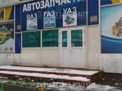 Здания и комплексы,  Москва Беляево, цена 137 000 325 рублей, Фото