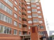 Квартиры,  Московская область Одинцово, цена 4 990 000 рублей, Фото