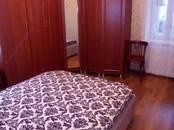 Квартиры,  Москва Теплый стан, цена 28 000 рублей/мес., Фото