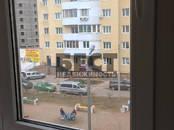Квартиры,  Московская область Звенигород, цена 6 100 000 рублей, Фото