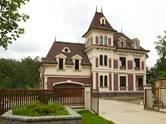 Дома, хозяйства,  Московская область Химки, цена 88 000 000 рублей, Фото