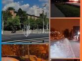 Квартиры,  Москва Нагорная, цена 7 300 000 рублей, Фото