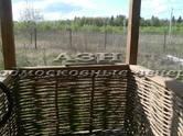 Дачи и огороды,  Московская область Новорижское ш., цена 1 000 000 рублей, Фото