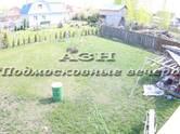 Дачи и огороды,  Московская область Носовихинское ш., цена 1 800 000 рублей, Фото