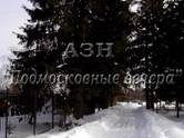 Дома, хозяйства,  Московская область Киевское ш., цена 13 900 000 рублей, Фото