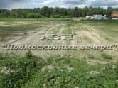 Земля и участки,  Московская область Ногинск, цена 35 000 000 рублей, Фото