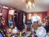 Квартиры,  Москва Бибирево, цена 7 410 000 рублей, Фото