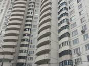 Квартиры,  Москва Алтуфьево, цена 12 450 000 рублей, Фото