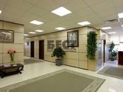 Офисы,  Москва Молодежная, цена 294 583 рублей/мес., Фото
