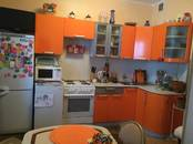 Квартиры,  Москва Аннино, цена 6 750 000 рублей, Фото