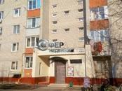 Квартиры,  Москва Саларьево, цена 22 000 рублей/мес., Фото