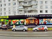 Офисы,  Москва Марьина роща, цена 180 000 рублей/мес., Фото