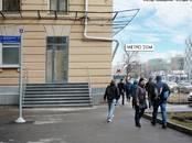 Офисы,  Москва Войковская, цена 59 990 000 рублей, Фото