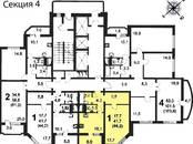 Квартиры,  Московская область Люберцы, цена 3 792 600 рублей, Фото