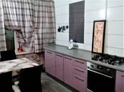Квартиры,  Москва Кантемировская, цена 6 350 000 рублей, Фото