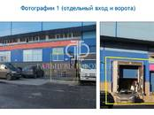 Офисы,  Московская область Балашиха, цена 110 000 000 рублей, Фото