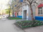 Офисы,  Московская область Люберцы, цена 49 000 рублей/мес., Фото