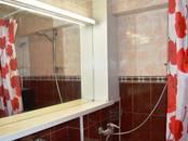 Квартиры,  Свердловскаяобласть Екатеринбург, цена 1 150 000 рублей, Фото