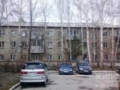 Квартиры,  Новосибирская область Искитим, цена 1 245 000 рублей, Фото