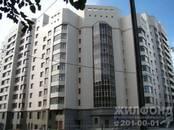 Квартиры,  Новосибирская область Новосибирск, цена 17 530 000 рублей, Фото
