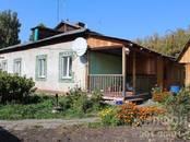 Дома, хозяйства,  Новосибирская область Коченево, цена 2 500 000 рублей, Фото