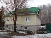 Дома, хозяйства,  Новосибирская область Новосибирск, цена 4 450 000 рублей, Фото