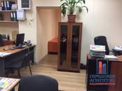 Офисы,  Московская область Серпухов, цена 9 800 000 рублей, Фото