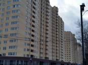Квартиры,  Московская область Мытищи, цена 3 750 000 рублей, Фото
