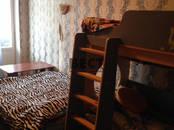 Квартиры,  Москва Водный стадион, цена 6 700 000 рублей, Фото