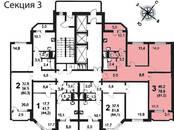 Квартиры,  Московская область Люберцы, цена 6 544 650 рублей, Фото