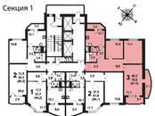 Квартиры,  Московская область Люберцы, цена 6 480 250 рублей, Фото