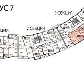 Квартиры,  Московская область Красногорск, цена 6 961 360 рублей, Фото