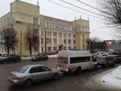 Квартиры,  Смоленская область Смоленск, цена 1 350 000 рублей, Фото