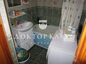 Квартиры,  Новосибирская область Новосибирск, цена 15 000 рублей/мес., Фото