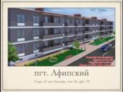 Квартиры,  Краснодарский край Другое, цена 1 180 800 рублей, Фото