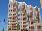 Квартиры,  Московская область Одинцово, цена 3 850 000 рублей, Фото