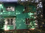 Квартиры,  Московская область Коломна, цена 2 650 000 рублей, Фото