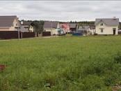 Земля и участки,  Краснодарский край Геленджик, цена 775 000 рублей, Фото